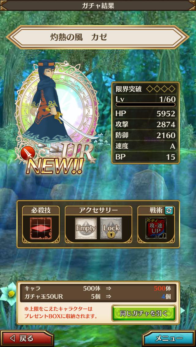 f:id:saki_yukino:20210519121647p:plain