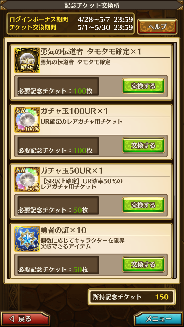f:id:saki_yukino:20210519121658p:plain