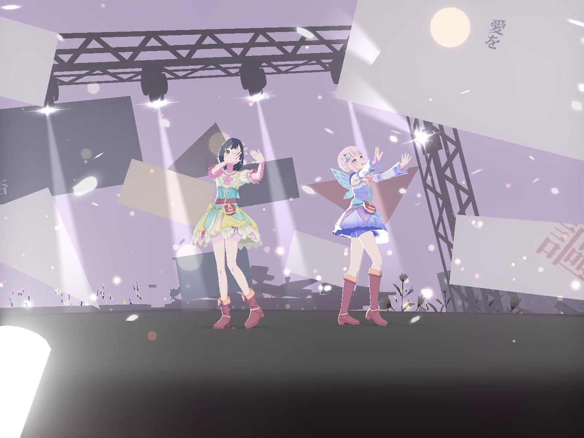 f:id:saki_yukino:20210524004126p:plain