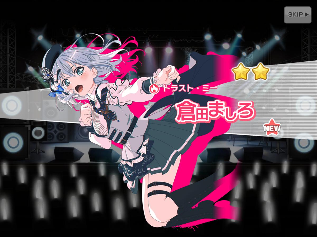 f:id:saki_yukino:20210524004426p:plain