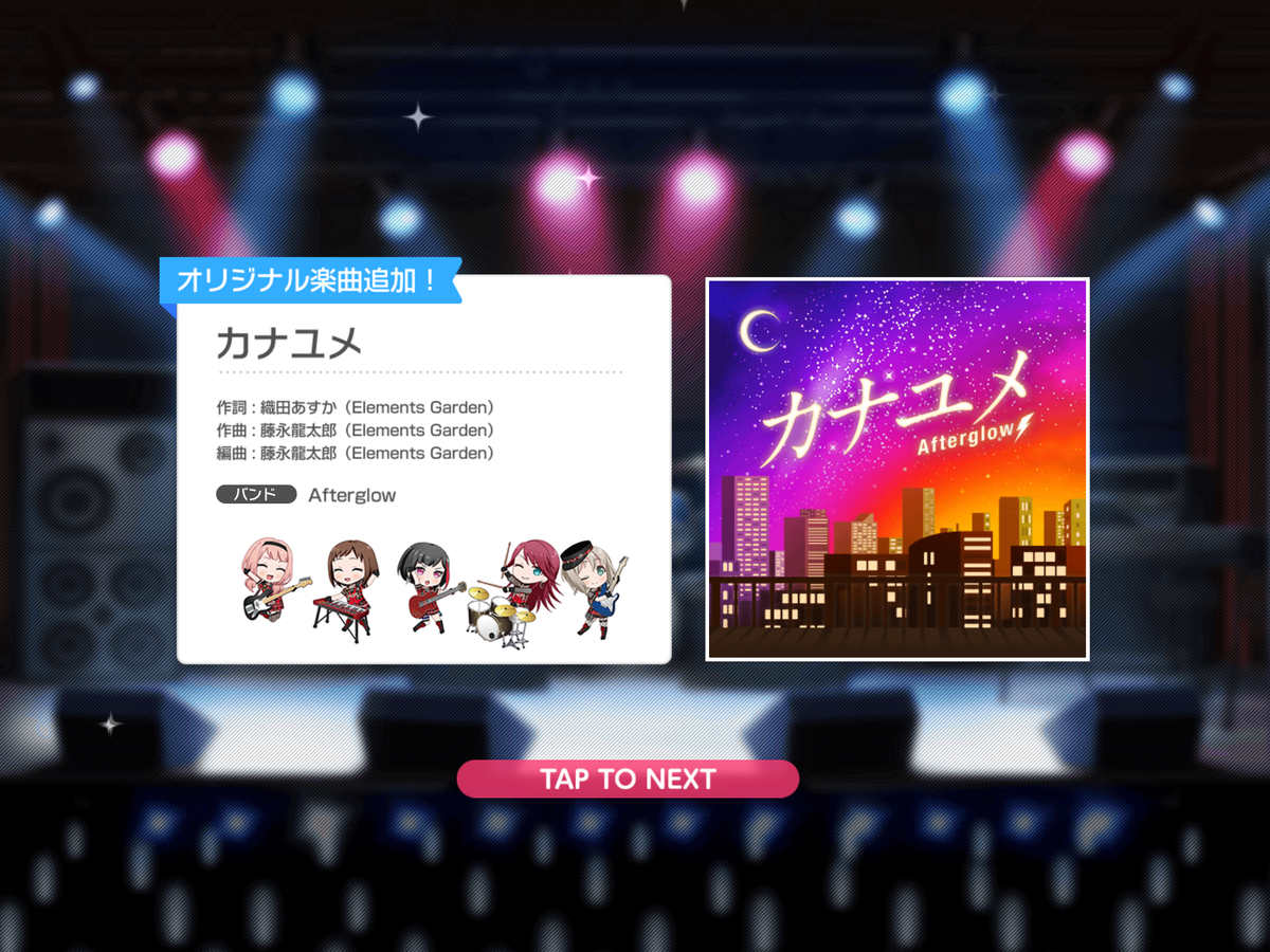 f:id:saki_yukino:20210604231922p:plain