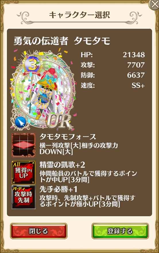 f:id:saki_yukino:20210605111409p:plain