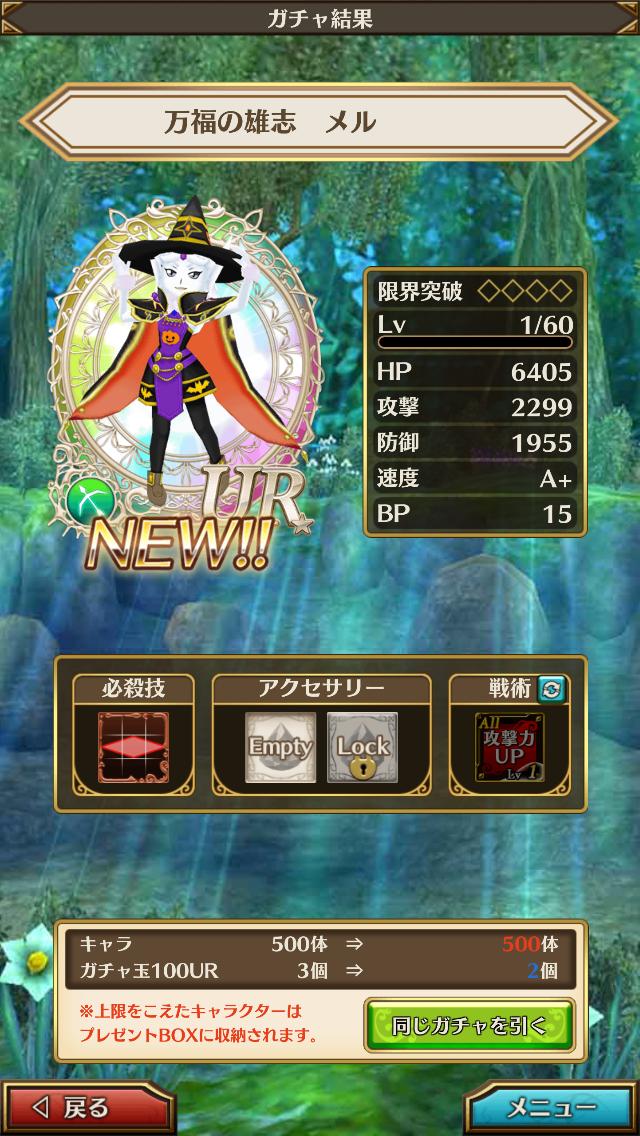 f:id:saki_yukino:20210605114809p:plain