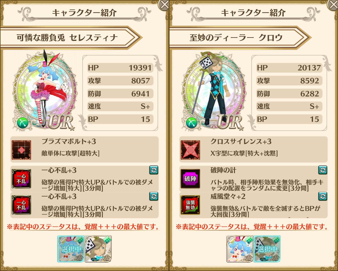 f:id:saki_yukino:20210605121634p:plain