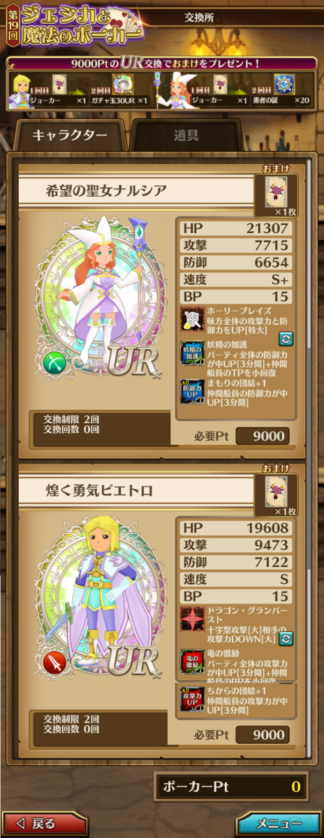 f:id:saki_yukino:20210605121638p:plain