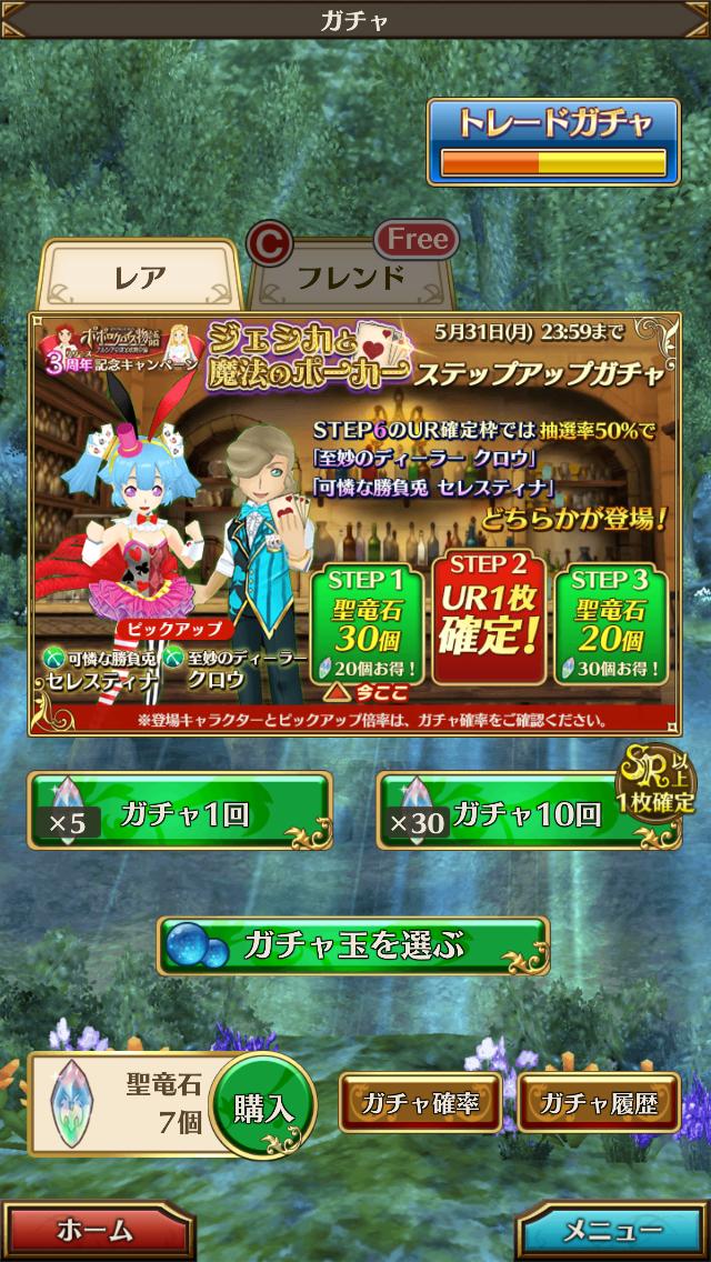 f:id:saki_yukino:20210605123510p:plain