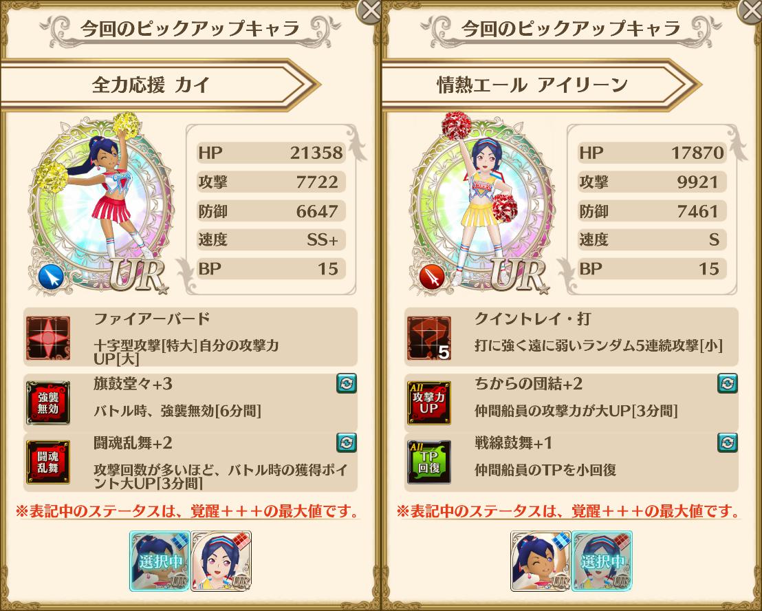 f:id:saki_yukino:20210605134702p:plain