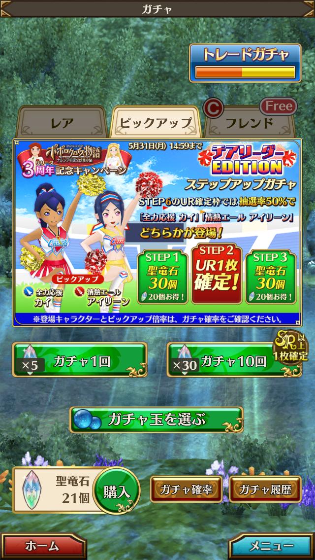 f:id:saki_yukino:20210605134704p:plain