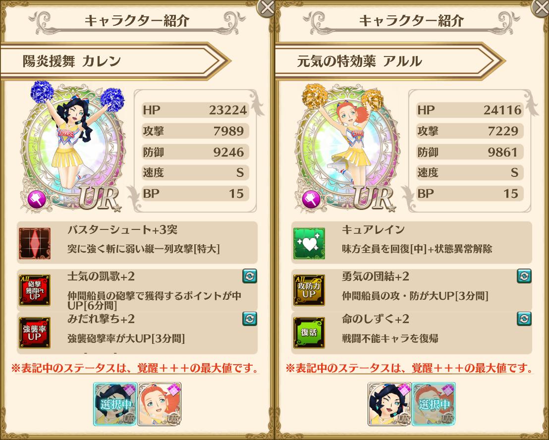 f:id:saki_yukino:20210605134733p:plain
