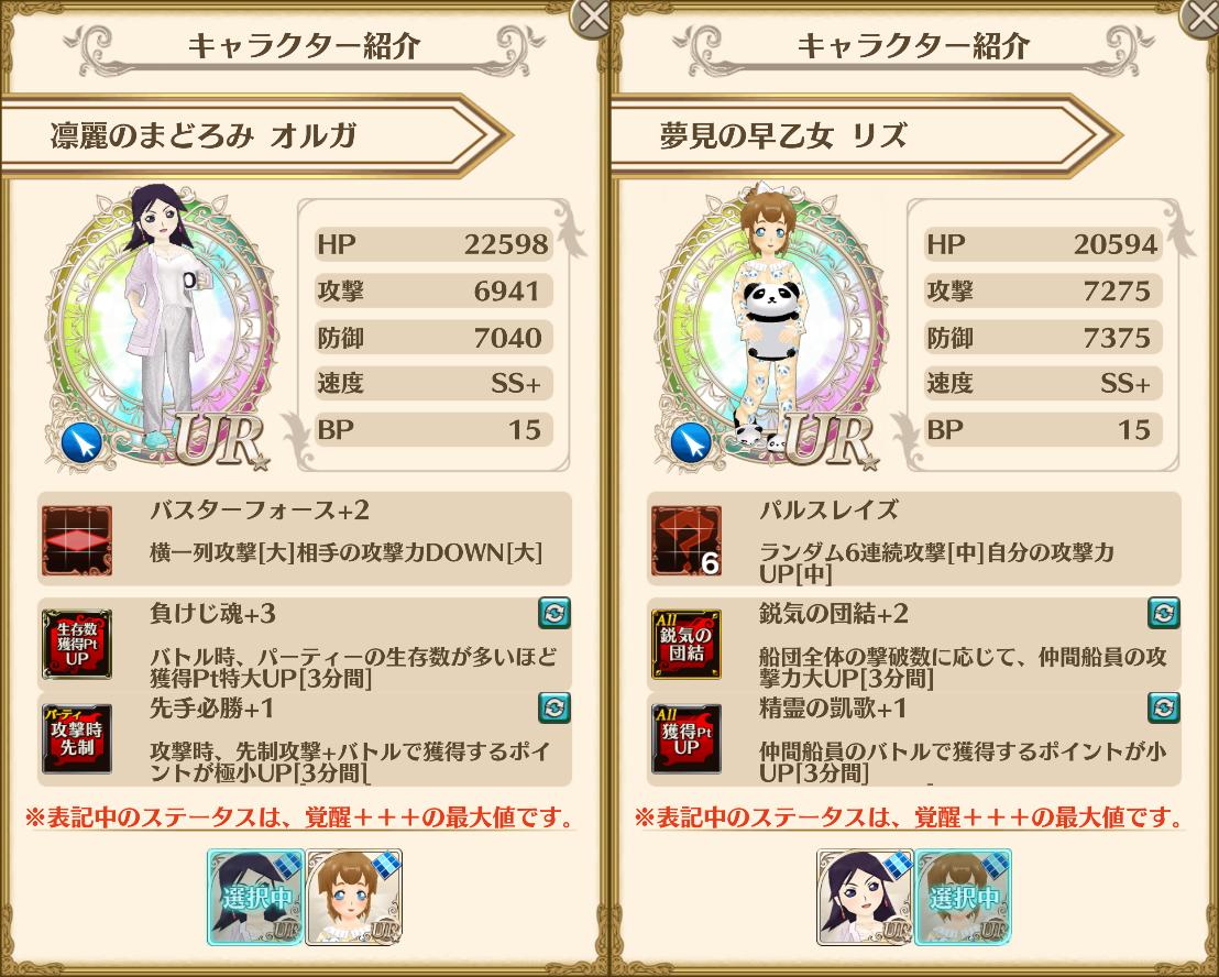 f:id:saki_yukino:20210605134843p:plain