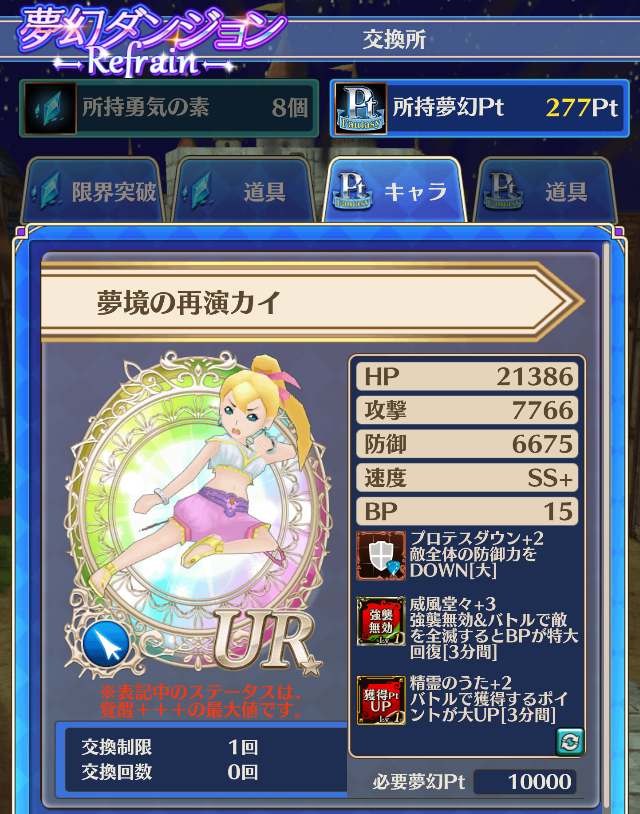 f:id:saki_yukino:20210605134846p:plain
