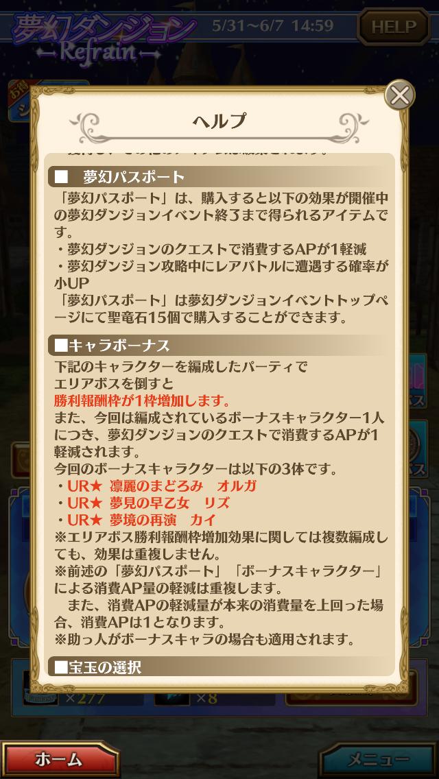f:id:saki_yukino:20210605134850p:plain