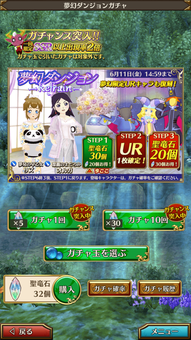 f:id:saki_yukino:20210605134852p:plain