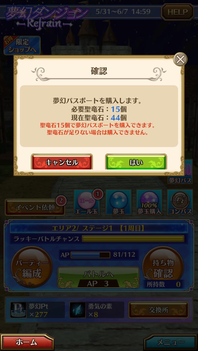 f:id:saki_yukino:20210605134855p:plain