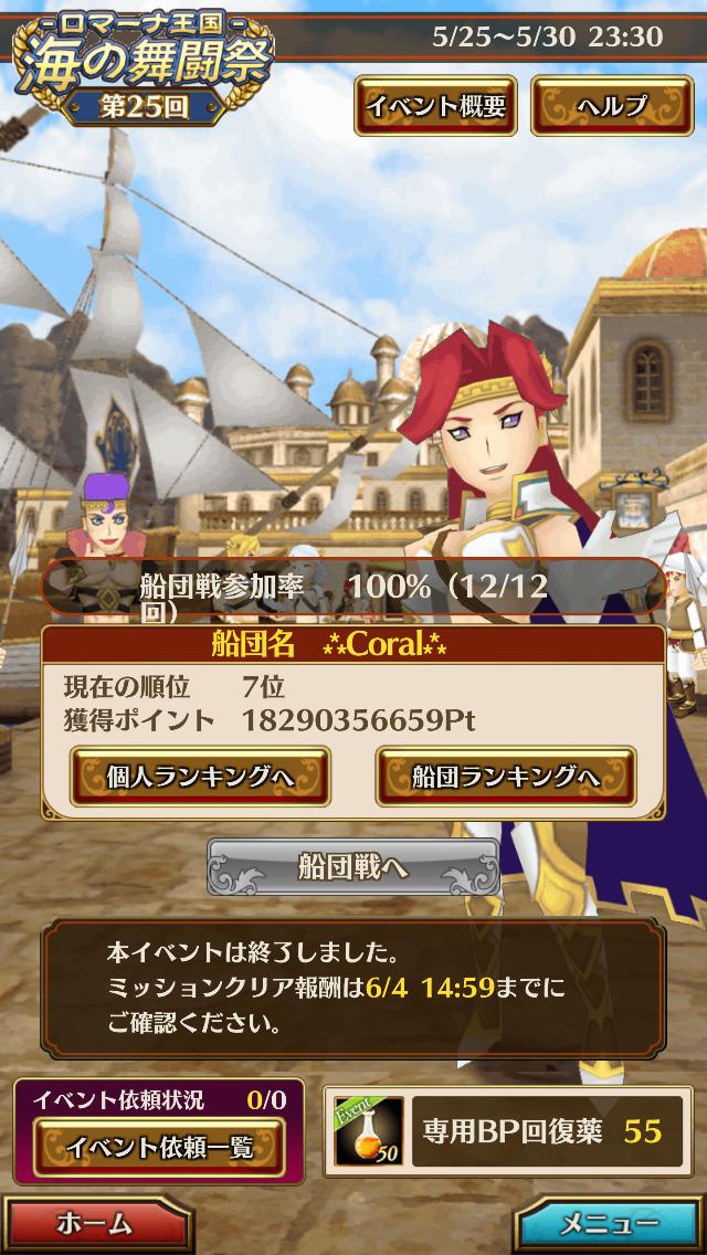 f:id:saki_yukino:20210605164226p:plain