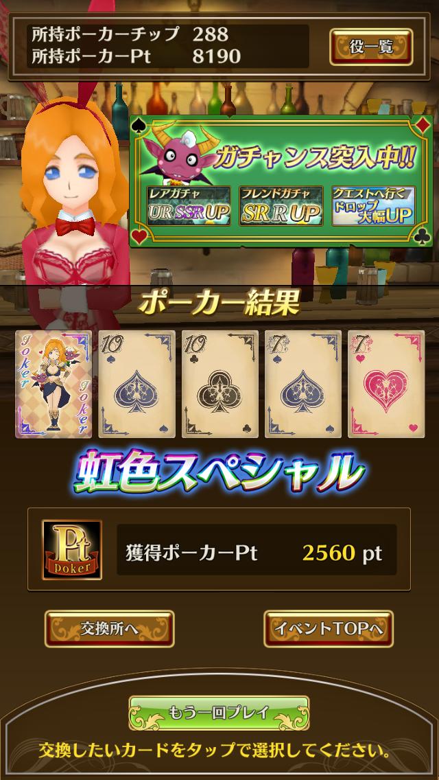 f:id:saki_yukino:20210605172254p:plain