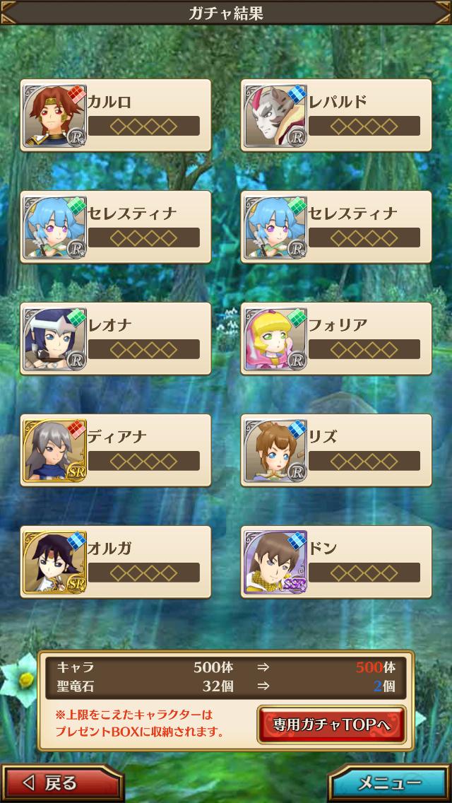 f:id:saki_yukino:20210605172902p:plain