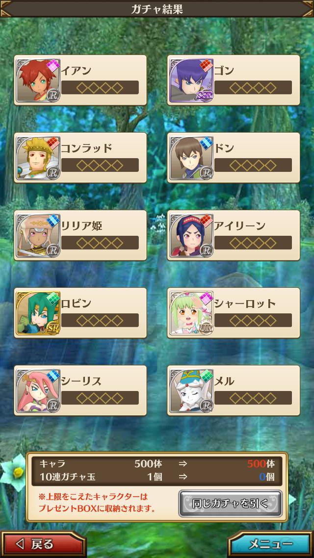 f:id:saki_yukino:20210605172906p:plain