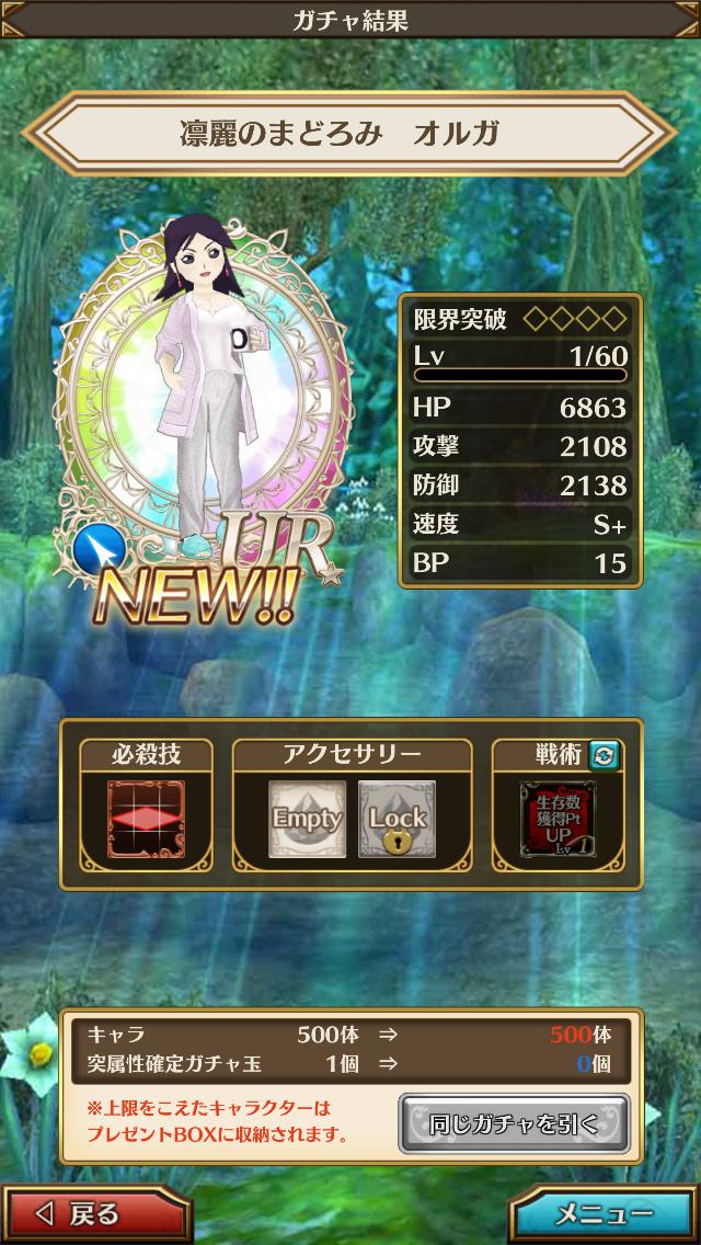 f:id:saki_yukino:20210605172922p:plain