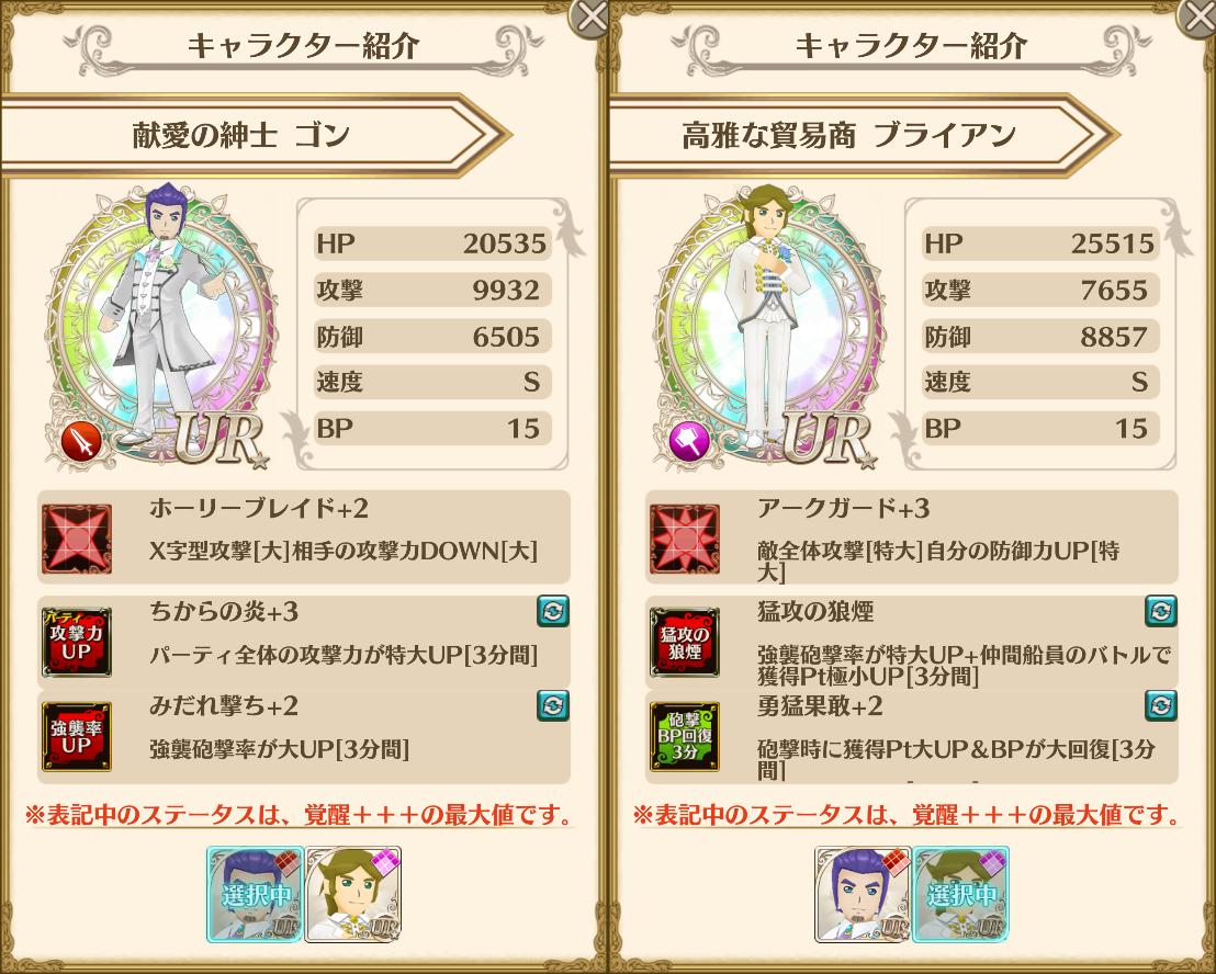 f:id:saki_yukino:20210607221848p:plain
