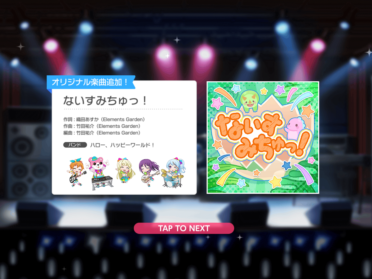 f:id:saki_yukino:20210619164723p:plain