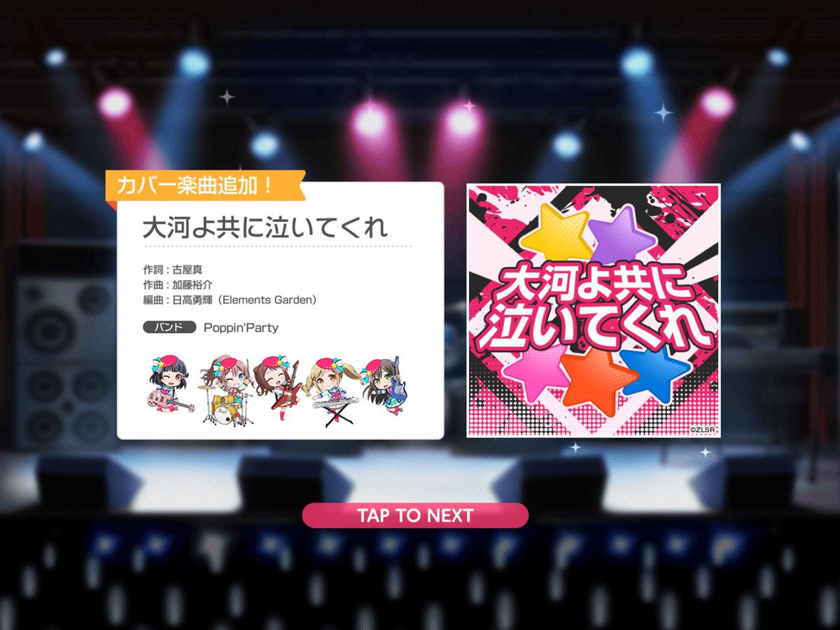 f:id:saki_yukino:20210620160927p:plain