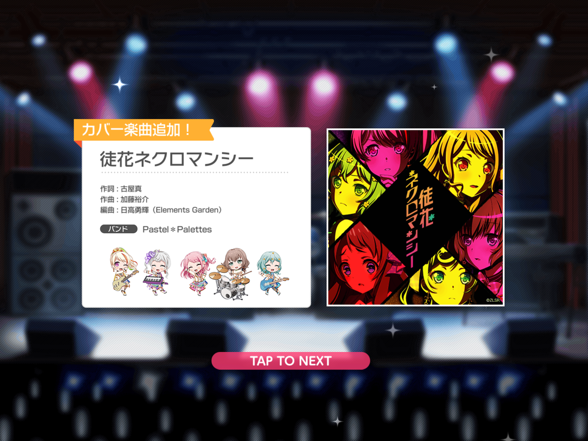 f:id:saki_yukino:20210620161035p:plain