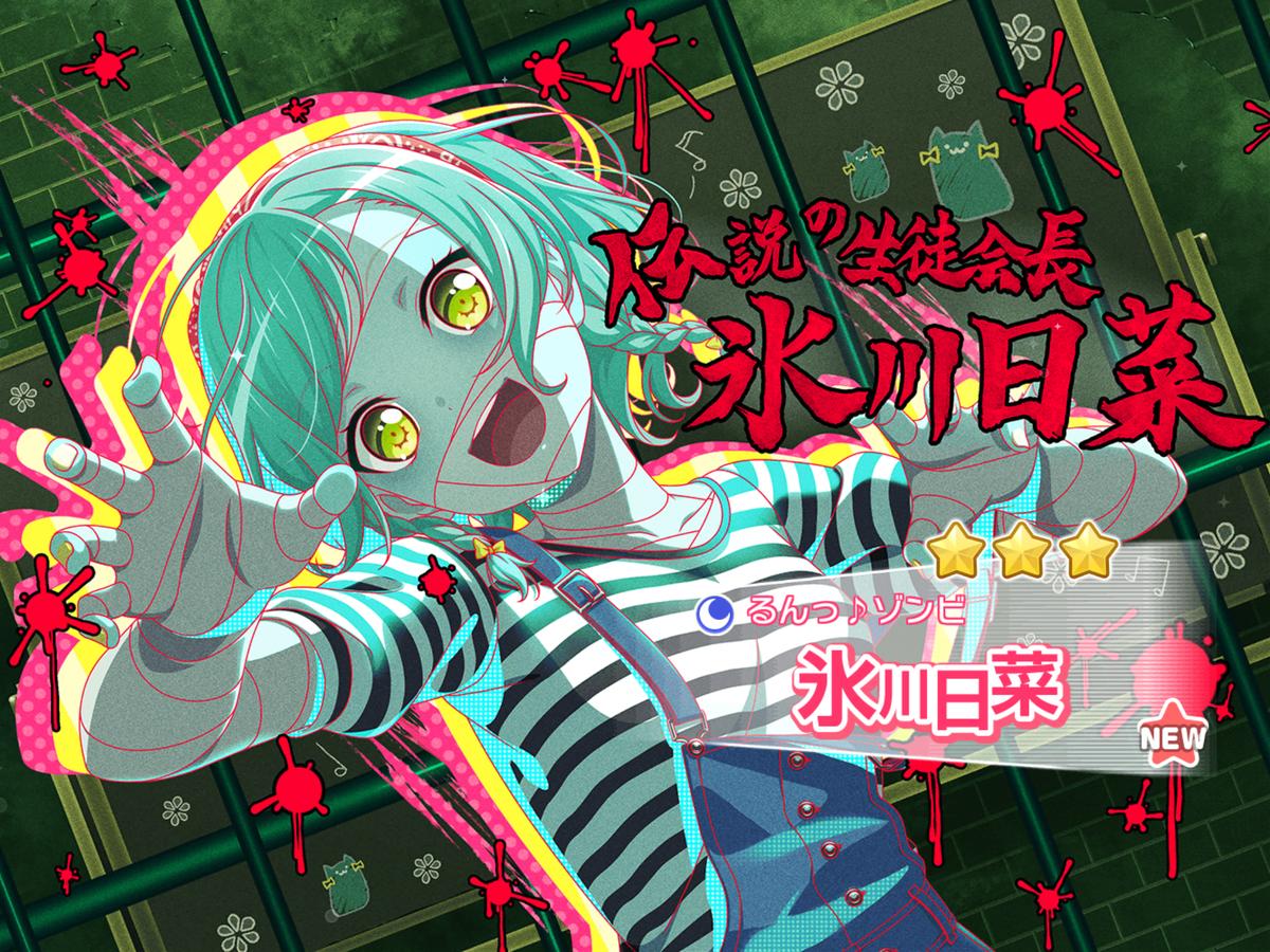f:id:saki_yukino:20210620163544p:plain