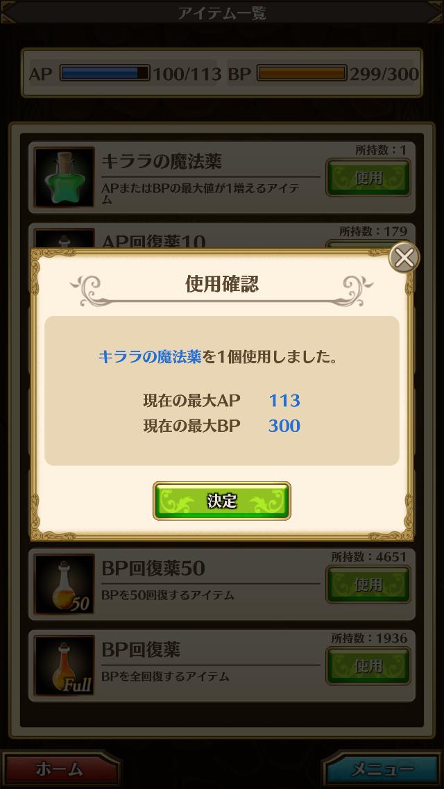 f:id:saki_yukino:20210621002700p:plain
