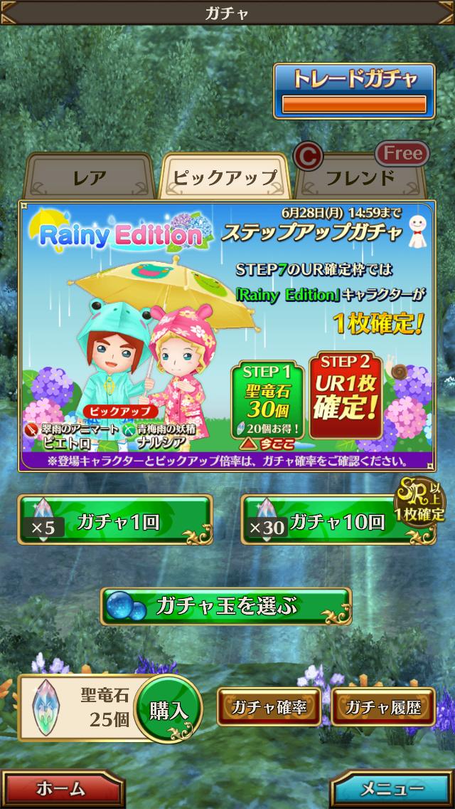 f:id:saki_yukino:20210621014129p:plain
