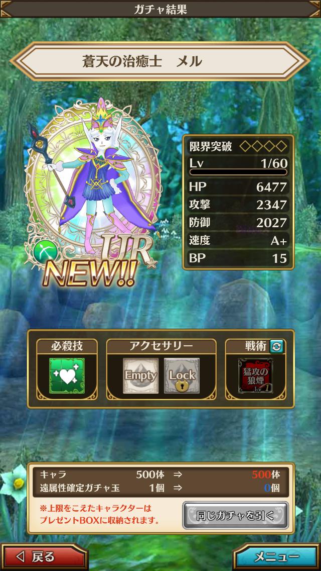 f:id:saki_yukino:20210629032535p:plain