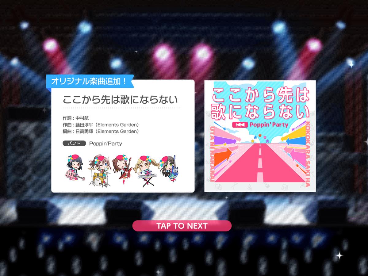 f:id:saki_yukino:20210705001808p:plain