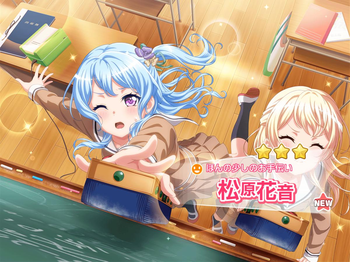 f:id:saki_yukino:20210714213752p:plain