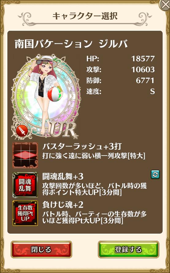 f:id:saki_yukino:20210725020121p:plain
