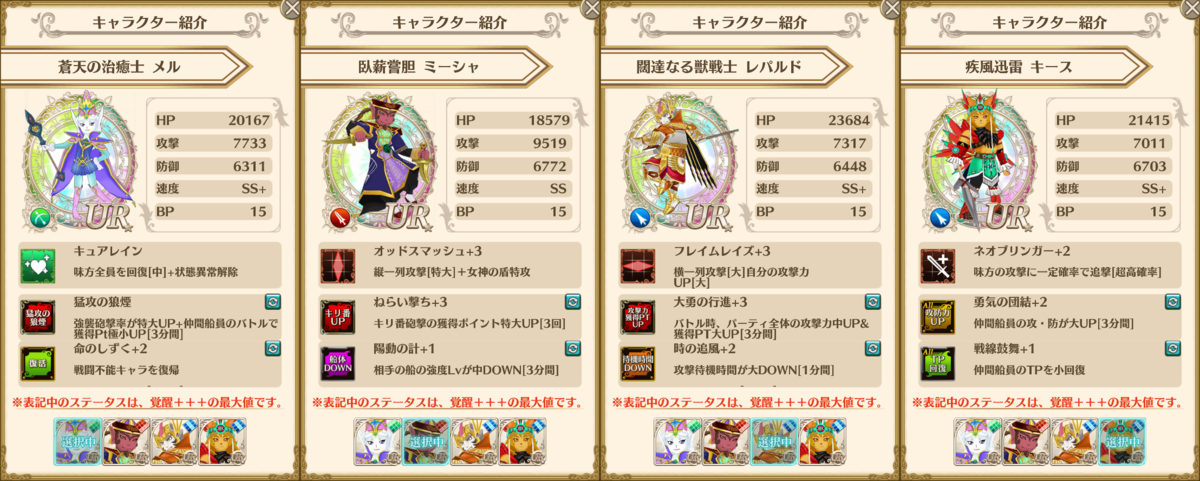 f:id:saki_yukino:20210725020140p:plain