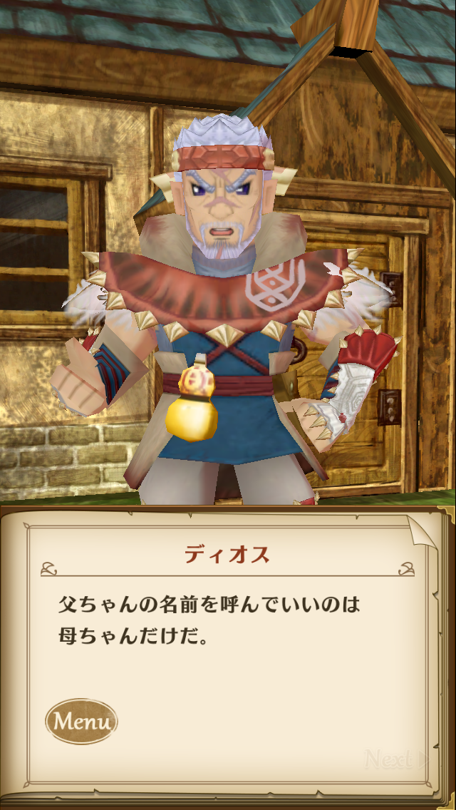 f:id:saki_yukino:20210725020956p:plain