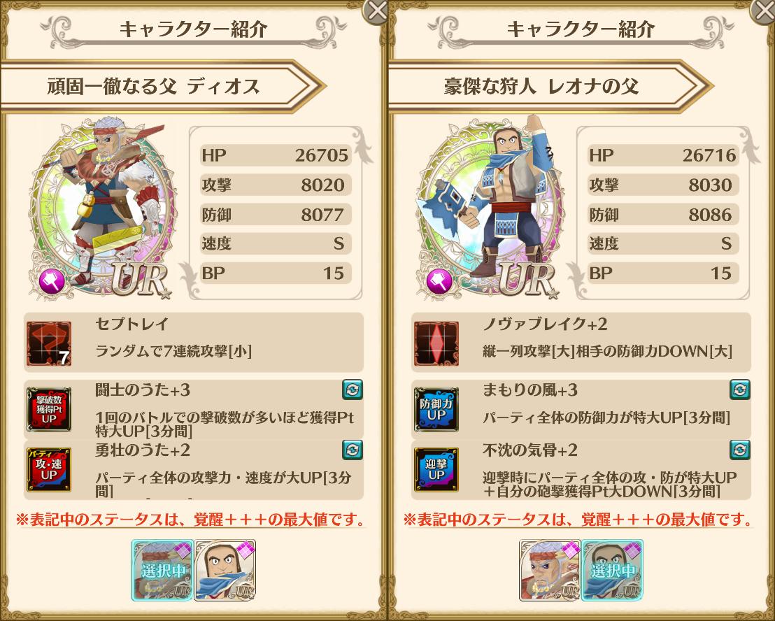 f:id:saki_yukino:20210725021010p:plain
