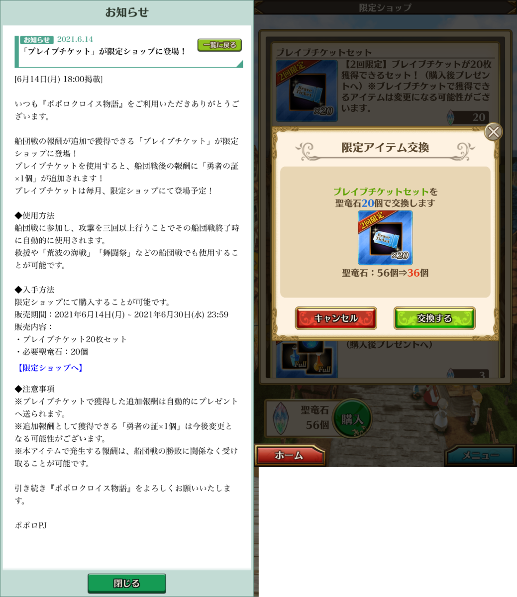 f:id:saki_yukino:20210725022100p:plain