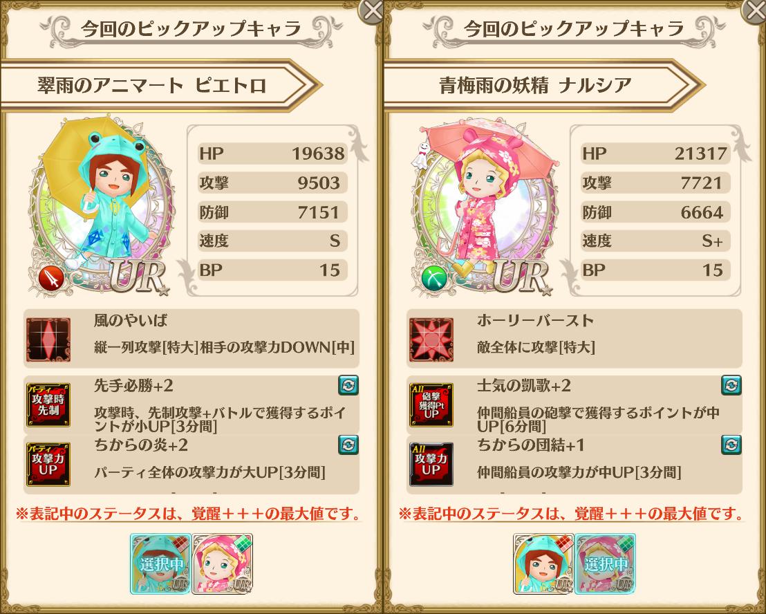 f:id:saki_yukino:20210725022315p:plain
