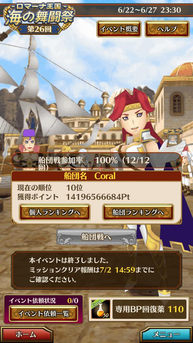 f:id:saki_yukino:20210725022436p:plain