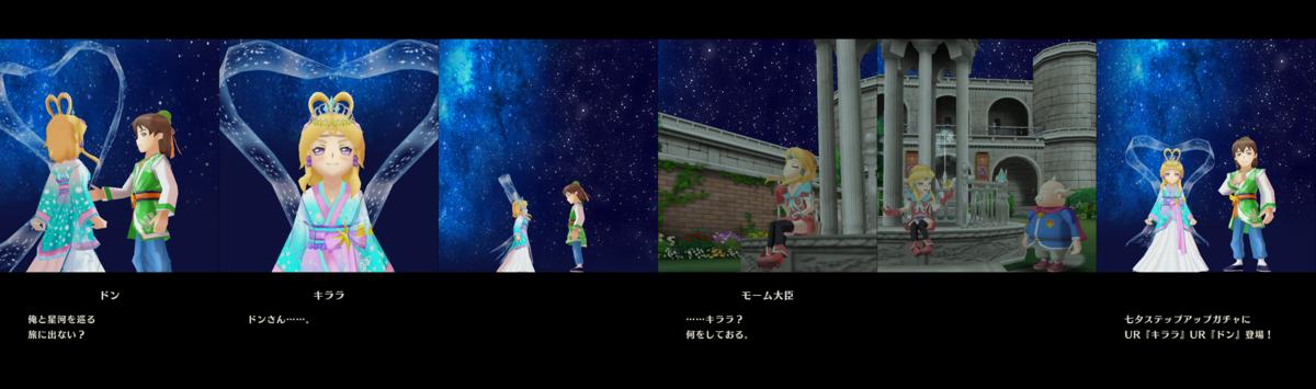 f:id:saki_yukino:20210725025508p:plain