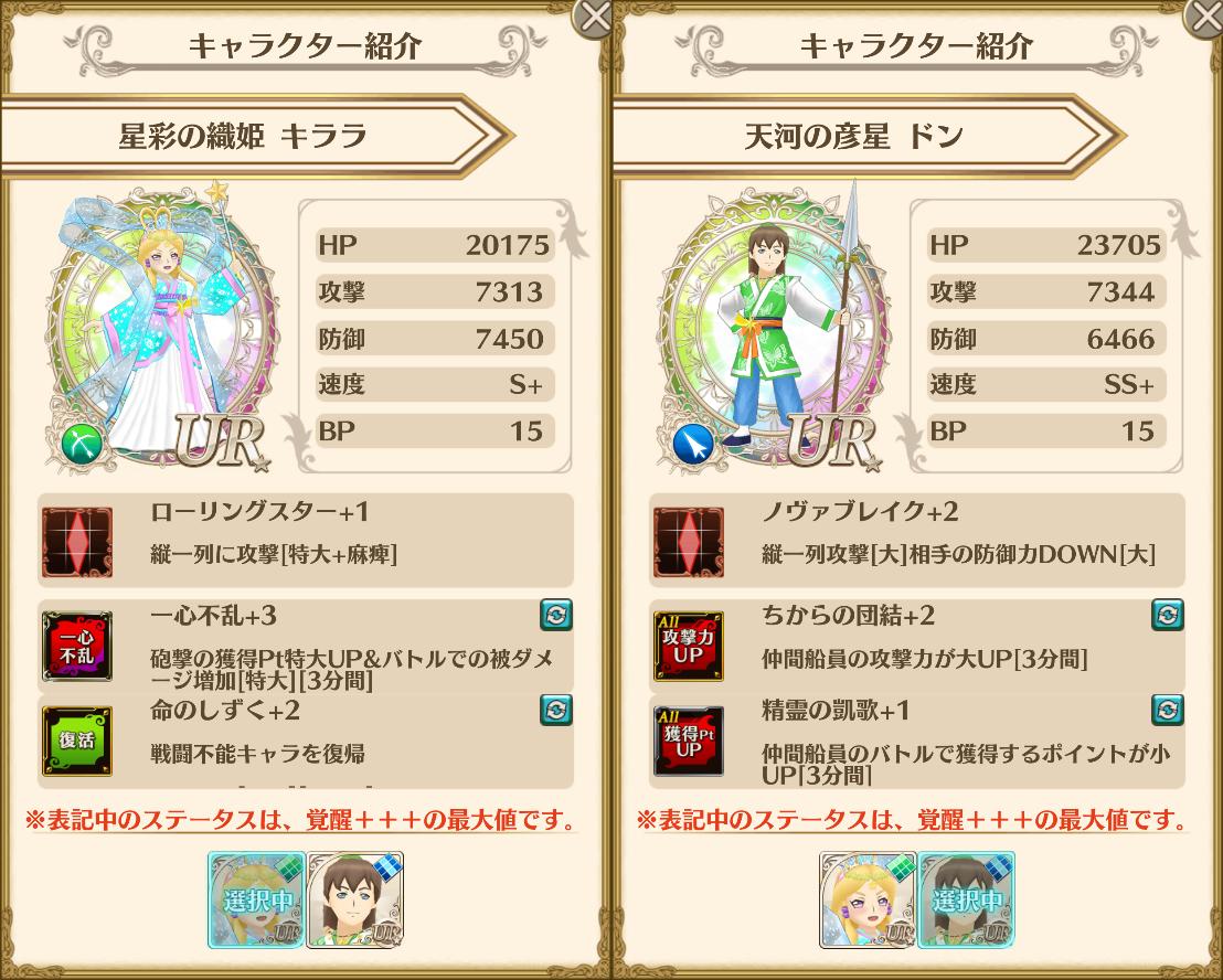 f:id:saki_yukino:20210725025520p:plain