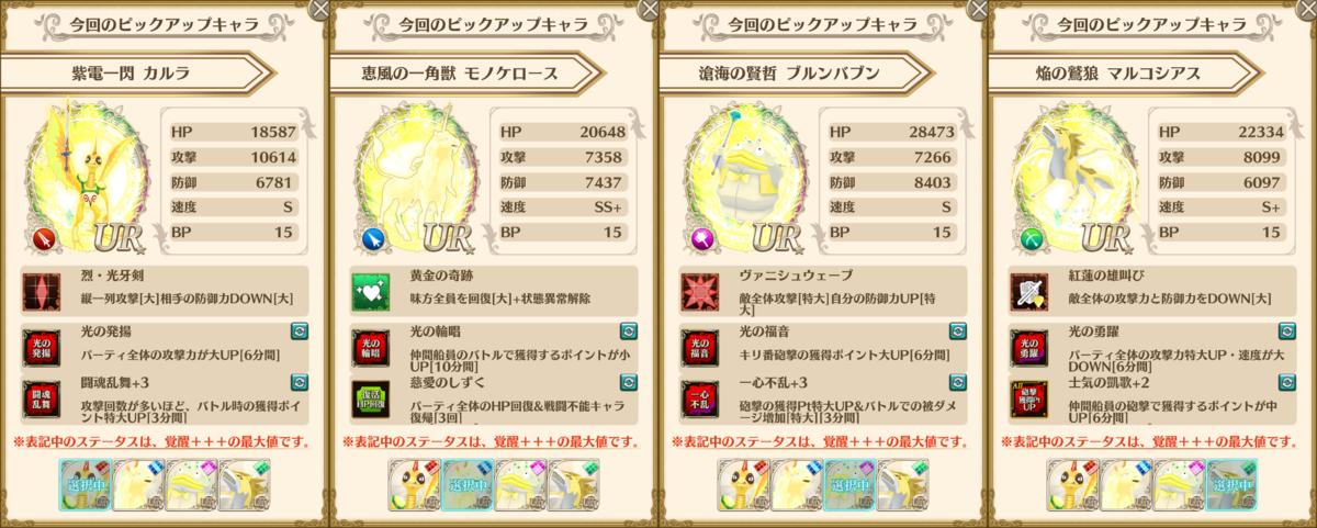 f:id:saki_yukino:20210725031454p:plain
