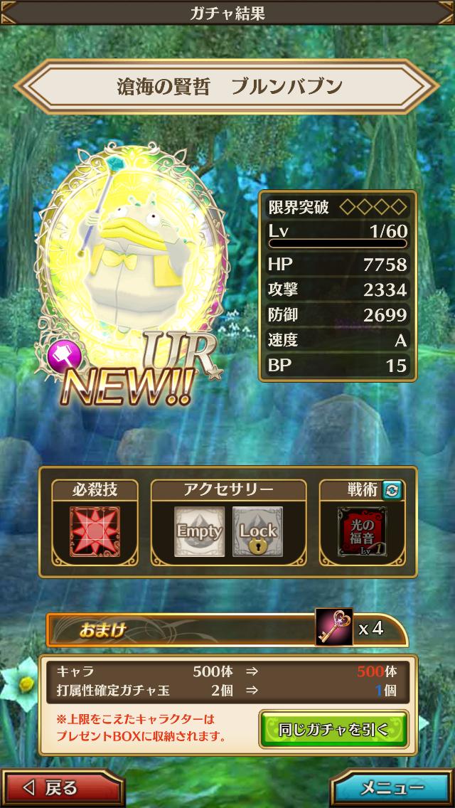 f:id:saki_yukino:20210725032232p:plain
