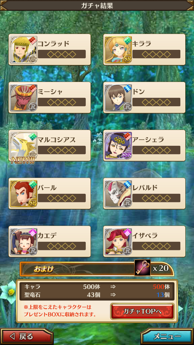 f:id:saki_yukino:20210725032809p:plain