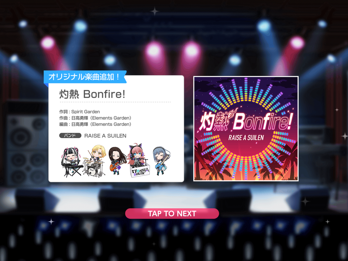 f:id:saki_yukino:20210801042008p:plain