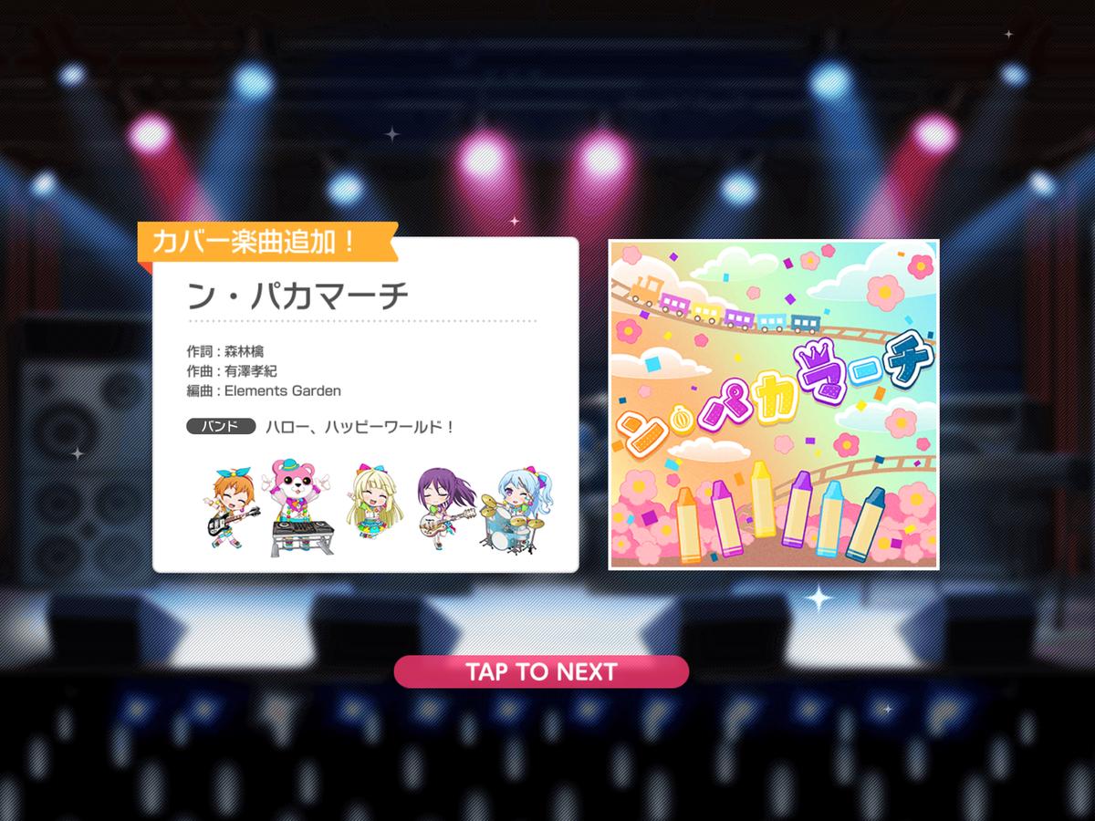 f:id:saki_yukino:20210912012545p:plain