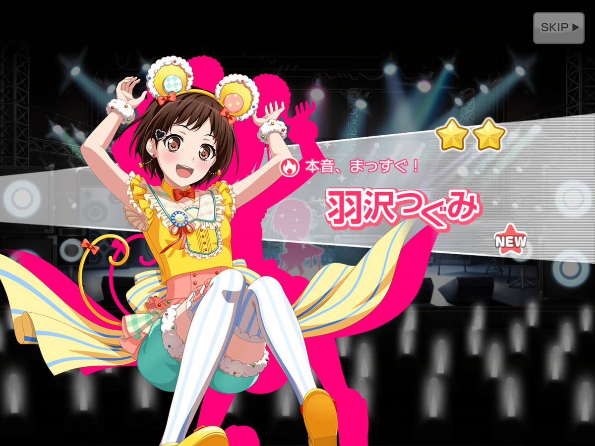 f:id:saki_yukino:20210921123700p:plain