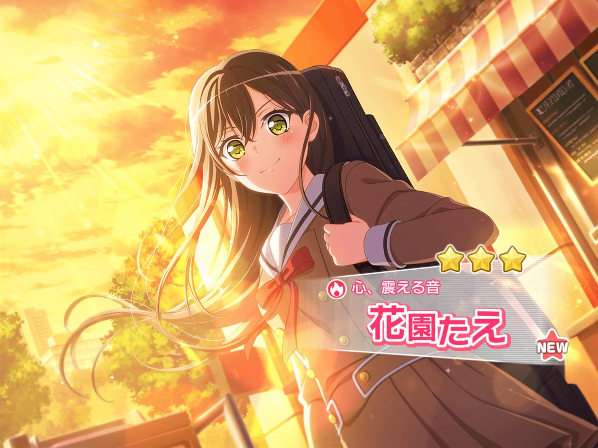 f:id:saki_yukino:20210921123710p:plain