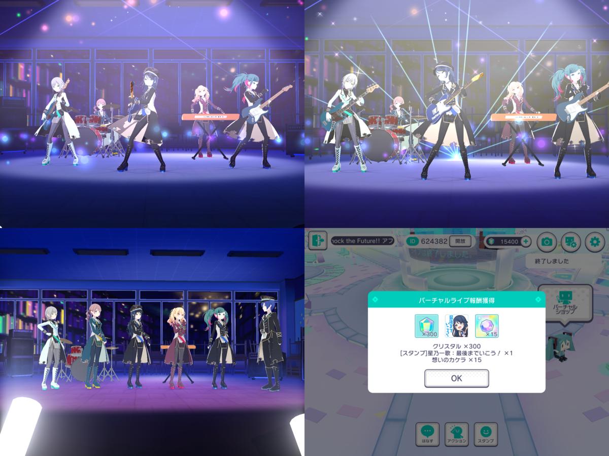 f:id:saki_yukino:20211009002905p:plain